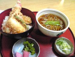 misoka06.jpg