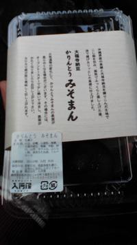 misom01.jpg