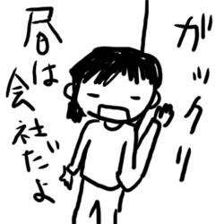 miyou02.jpg