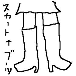 mmchi02.jpg