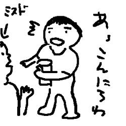 mmsd01.jpg