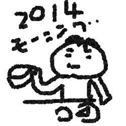 mo2014.jpg