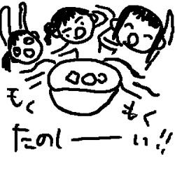 moku01.jpg
