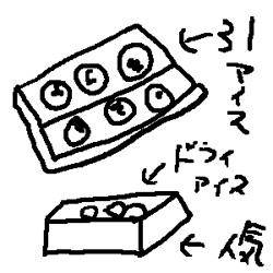 moku02.jpg