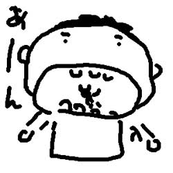 mushiba.jpg