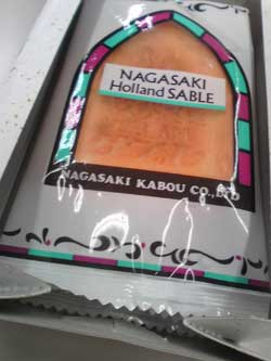 nagasakis02.jpg