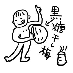 neji02.jpg