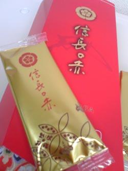nobunaga01.jpg