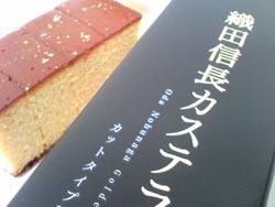 nobunaga03.jpg