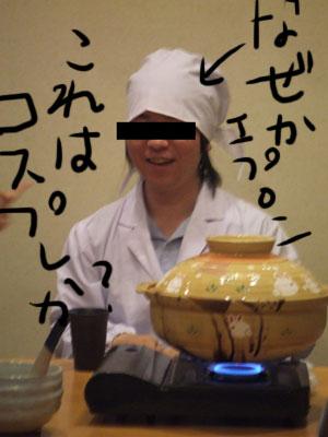 nomikai02.jpg