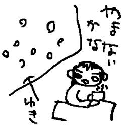 ohyuki02.jpg
