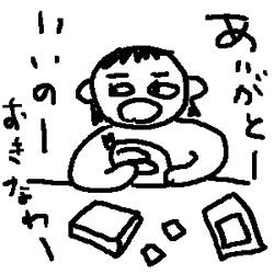 okinawa09.jpg
