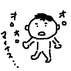 orporo.jpg