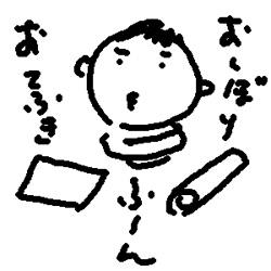 oshibo.jpg