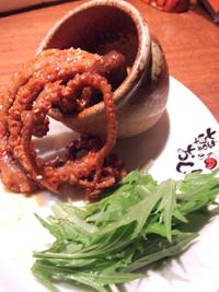 oshiri_tako2.jpg