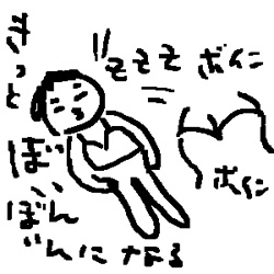 oyabura.jpg