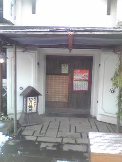 oyaki003.jpg