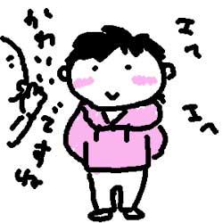 pinkp.jpg