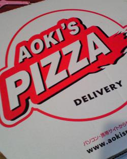 pizza01.jpg