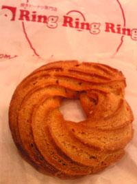 ring04.jpg