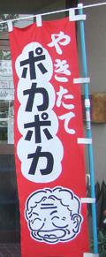 sakae04.jpg
