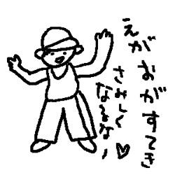 sayonara01.jpg