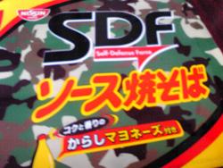 sdf01.jpg