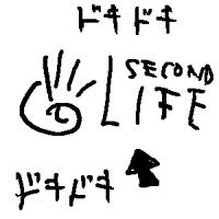 second01.jpg