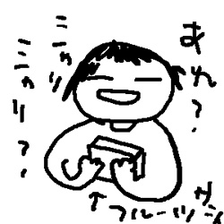 senbiki.jpg