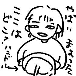 sikenmae01.jpg