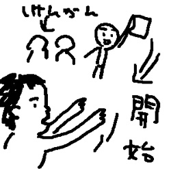 sikenmae02.jpg