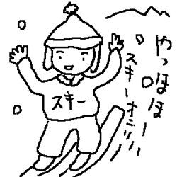 sonly01.jpg