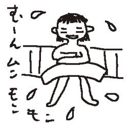 sube02.jpg