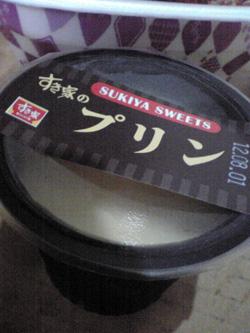 sukiya01.jpg