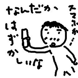 sumaho.jpg