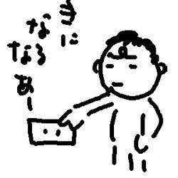 sumho.jpg