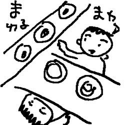 sushi005.jpg