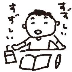 suzushi.jpg