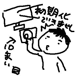 syokika.jpg