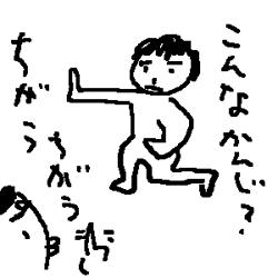 taikyokuk02.jpg