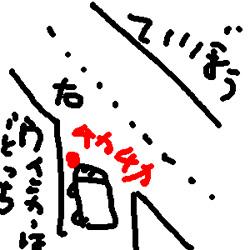 tenb01.jpg