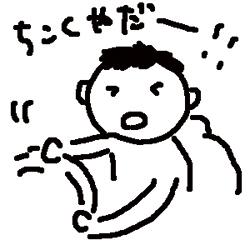 tikokuya.jpg
