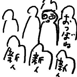 tsubone02.jpg