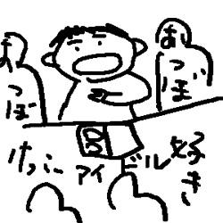 tsubone03.jpg