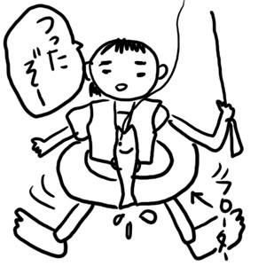 tsuri.jpg