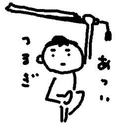 tsurugi.jpg