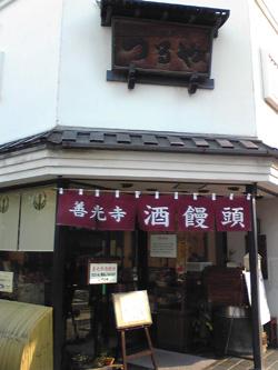 tsuuya.jpg