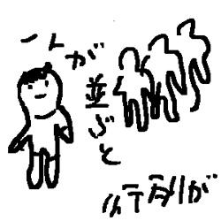 unadn02.jpg