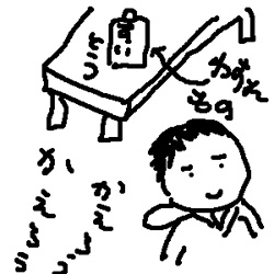 wasure.jpg