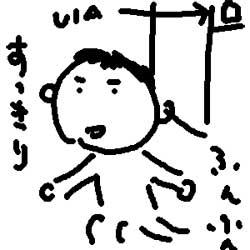 wasurem.jpg